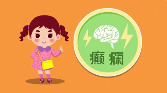 经颅磁|宝宝患有癫痫症应该注意什么